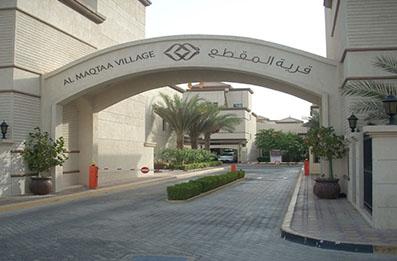 Al Maqtaa Village – under TDIC Properties