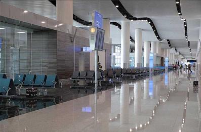 KING KHALED INTERNATIONAL AIRPORT- TERMINAL 5
