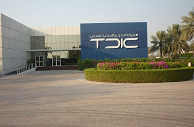 TDIC Head Quarters 1&2